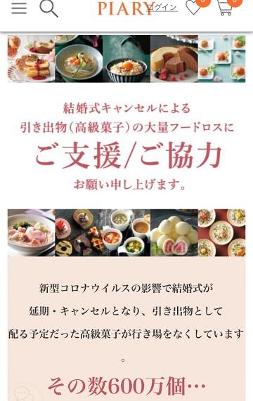 foodloss10