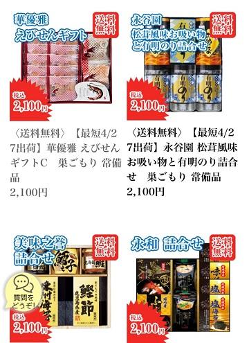 foodloss11