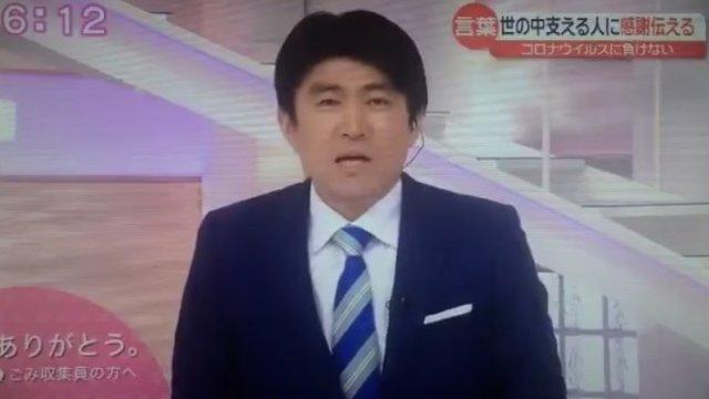 fujiiana3