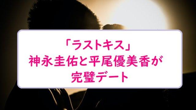 kaminagakeisuke2