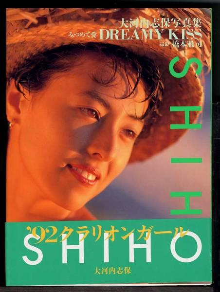 ookouchishiho1