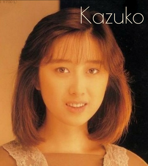 utsumikazuko2