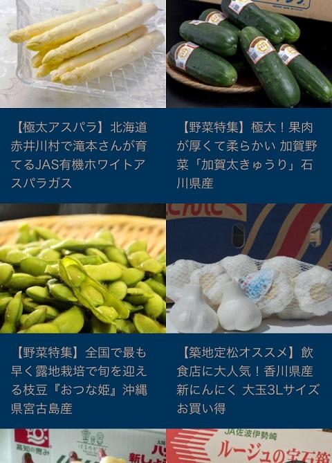 foodloss13
