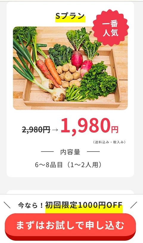 foodloss17