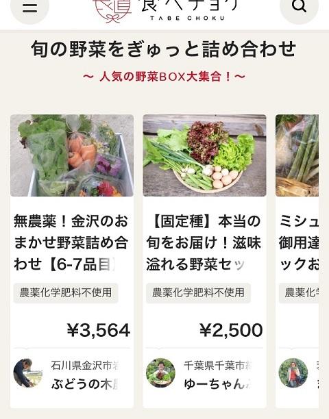 foodloss18