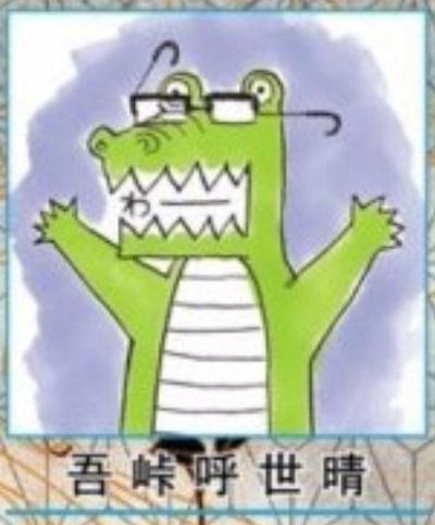 kimetunoyaiba3