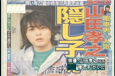 yamadatakayuki10