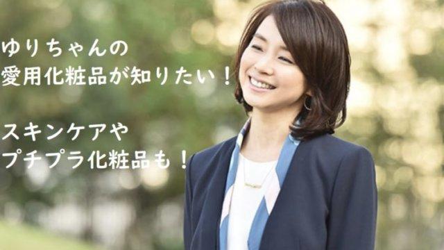 ishidayuriko3