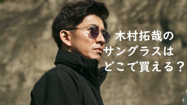 kimuratakuya11