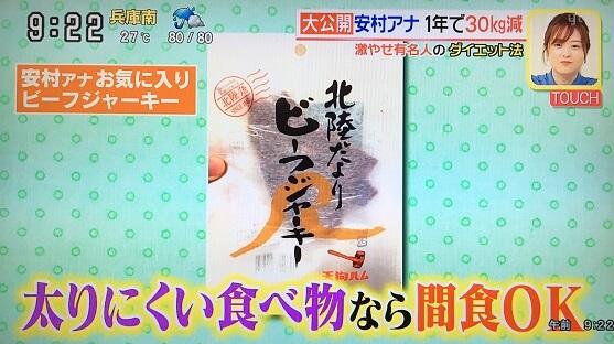 yasumuranaoki2