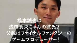 hashimotoseiya3