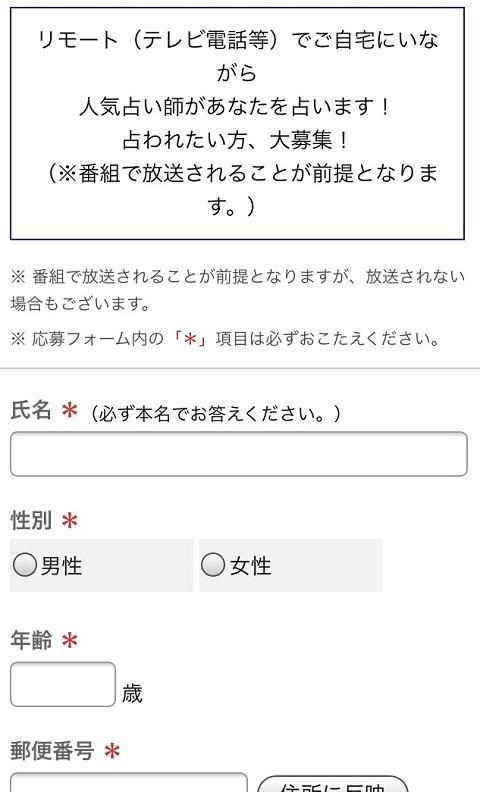 hoshihitomi2