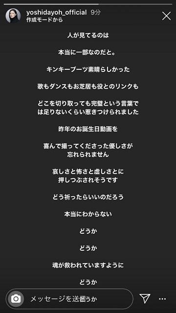 miuraharuma15