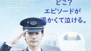 miuraharuma24