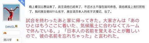 miuraharuma32