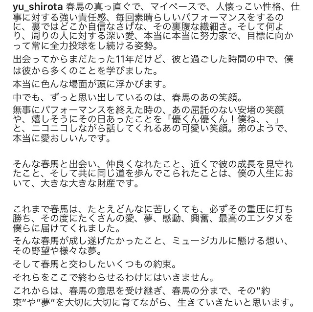 miuraharuma49