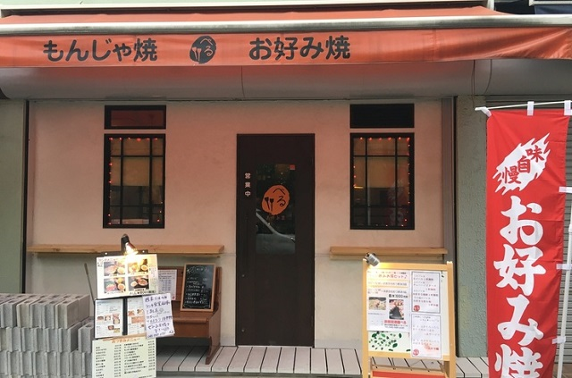 nagasetomoya6