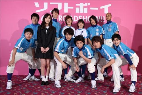 nakamuraozuno3