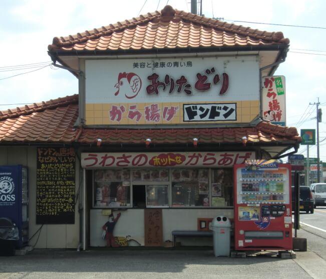 simonohiro10