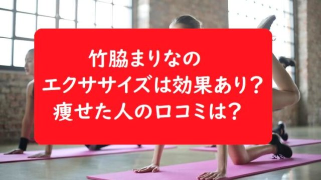 takewakimarina