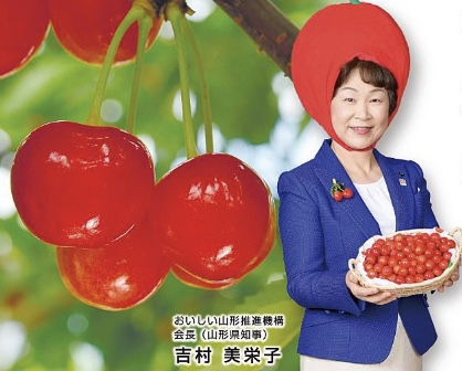 yoshimuramieko1