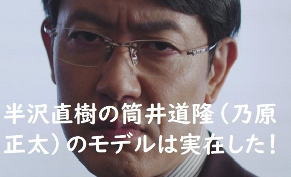 hanzawanaoki5jpg