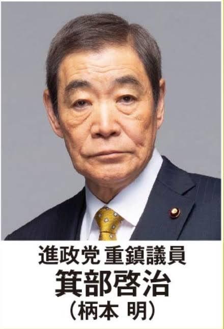 hanzawanaoki1
