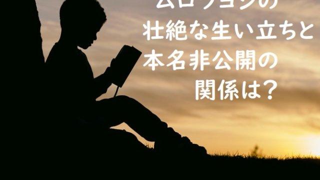 murotuyoshi4
