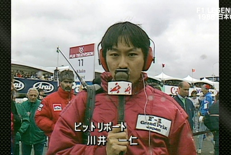 suzukihonami4