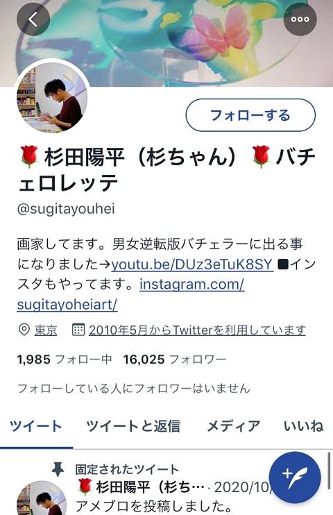 sugitayouhei3