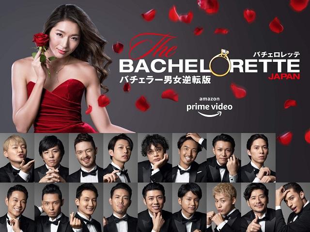bachelotte1