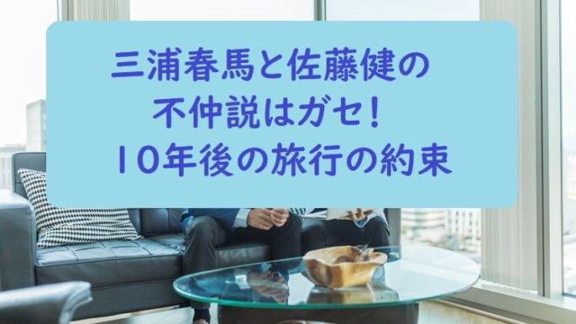 miuraharuma9