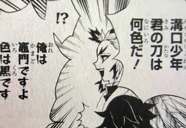 mizoguchikamadojinja5