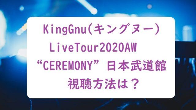 KingGnu-live