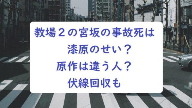 kyoujyou1