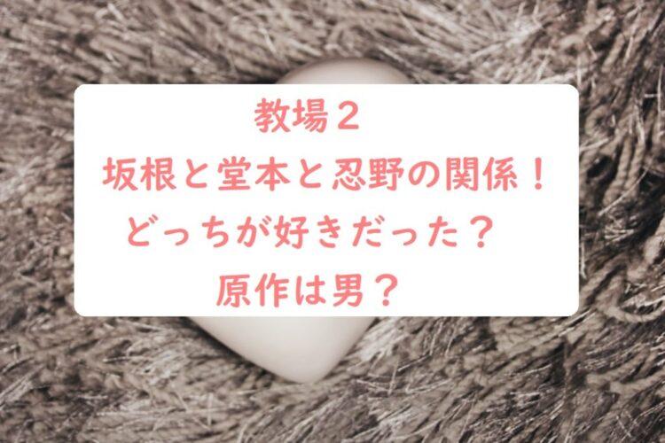 kyoujyou2