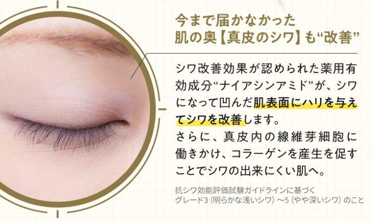 targetshot-kuchikomi-good1
