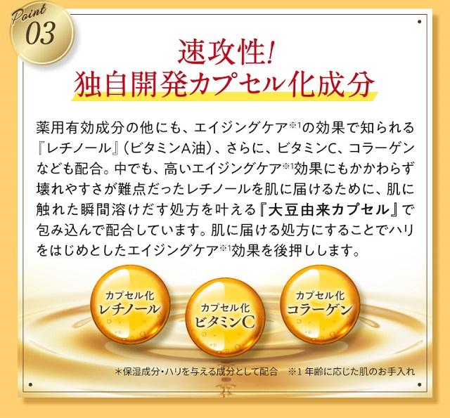 targetshot-seibun3
