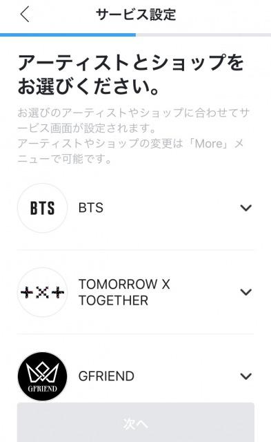 BTS-fanclub-2 (1)