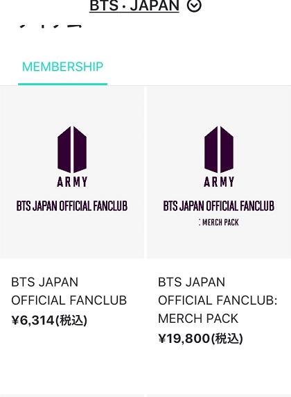 BTS-fanclub5