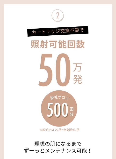 NOHEA-kuchikomi-10