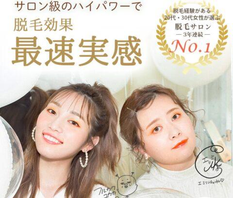 NOHEA-kuchikomi-2