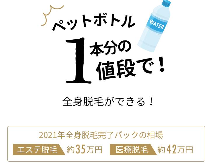 NOHEA-kuchikomi-23