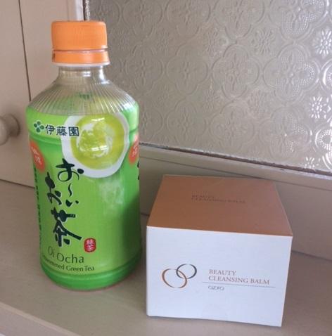 beautycleansingbarm-kuchikomi-real1
