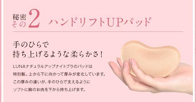 LUNA-kuchikomi-good7