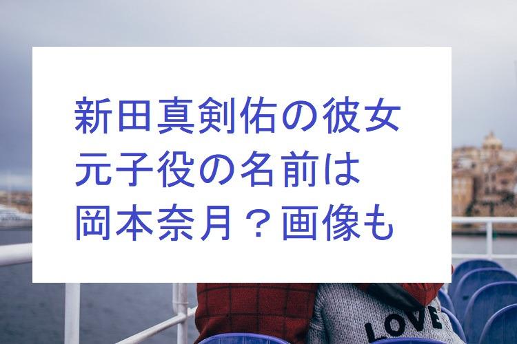 aratamakkenyu-lover