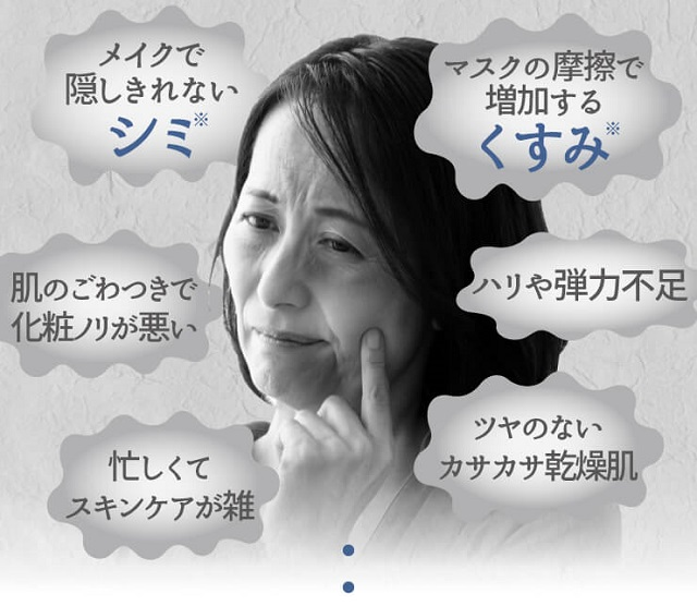 apinachure-kaiyaku3