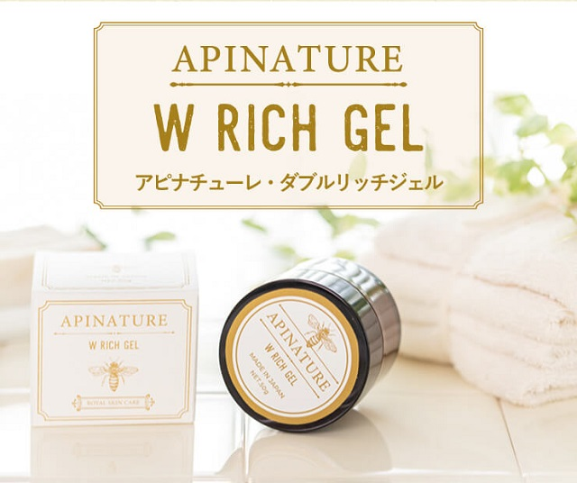 apinachure-lowprice1