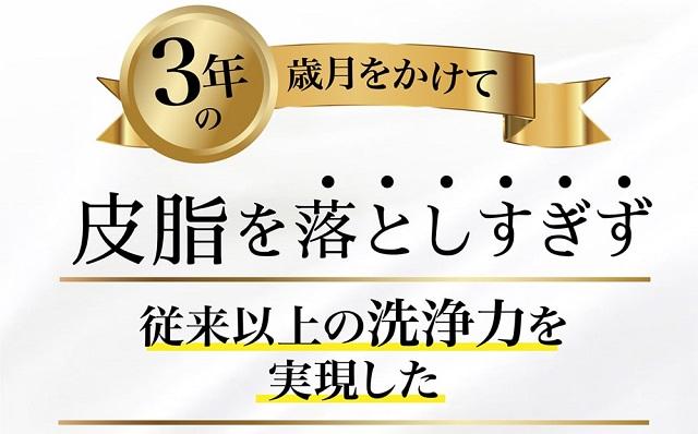 egoipse-kuchikomi1
