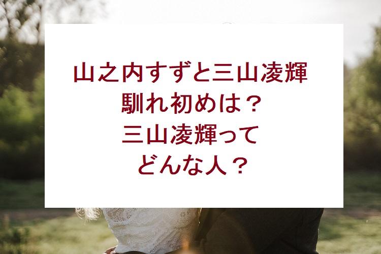 miyamaryoki-wiki